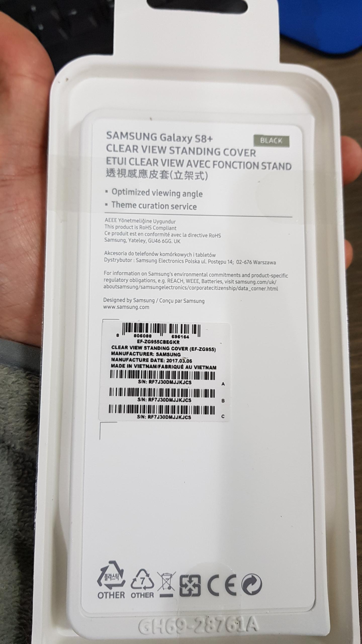 갤럭시 S8 플러스 클리어뷰 스탠딩 커버 포장 후면