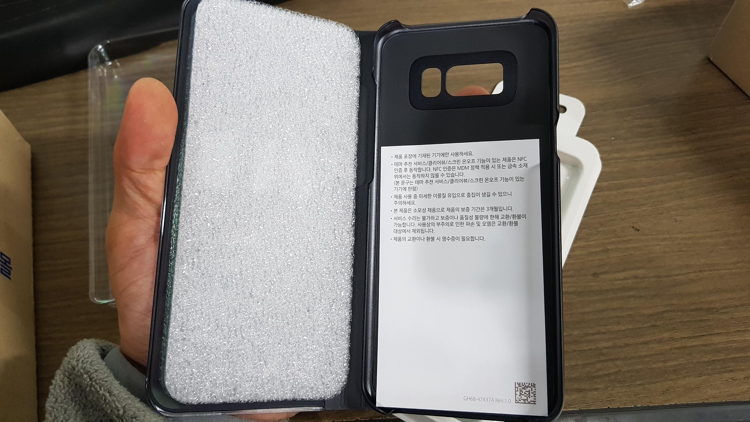 갤럭시 S8 플러스 클리어뷰 스탠딩 커버 내부