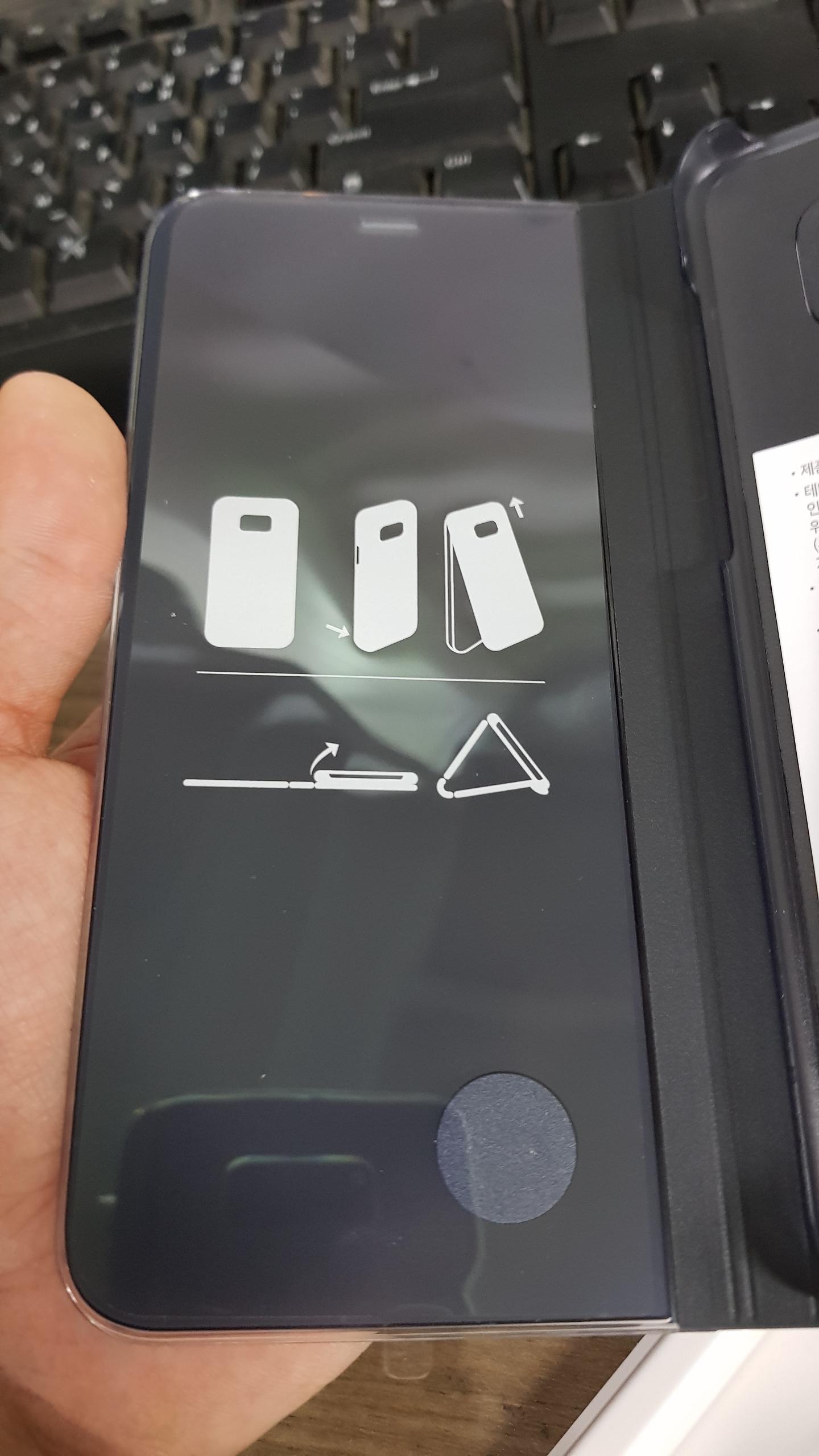 갤럭시 S8 플러스 클리어뷰 스탠딩 커버 커버 내부